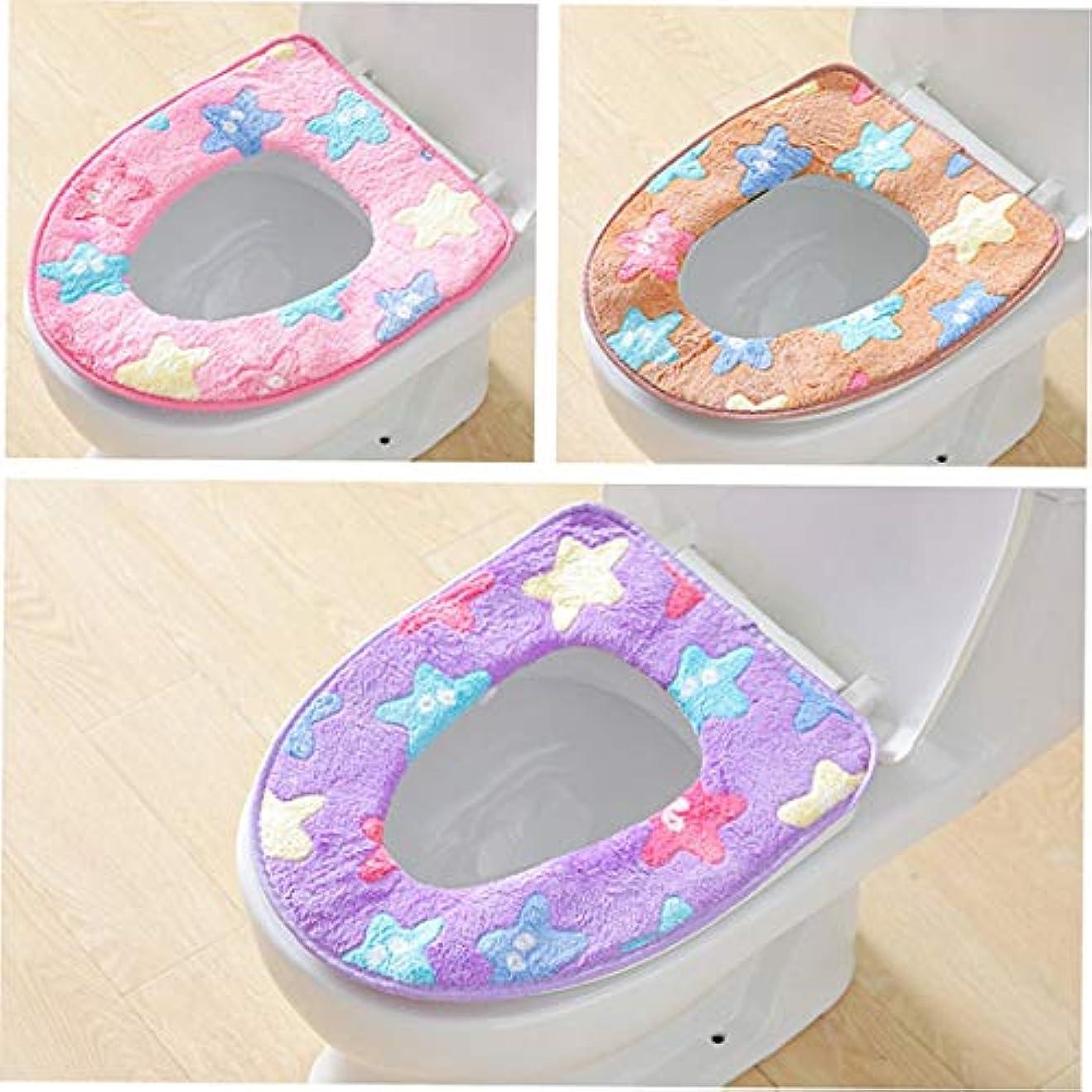 フライト受粉者体現するSwiftgood 浴室トイレ席クローゼット洗えるソフトウォーマーマットカバーパッドクッション