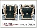 HONDA N-BOX+ ホンダ Nボックスプラス【JF1 JF2】 カーゴライナー(防水生地)[08P42-TY7-000]