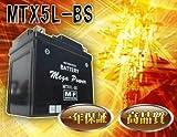 バイク バッテリー ジョグCE50 型式 JBH-SA36J 一年保証 HTX5L-BS 密閉式 5L-BS