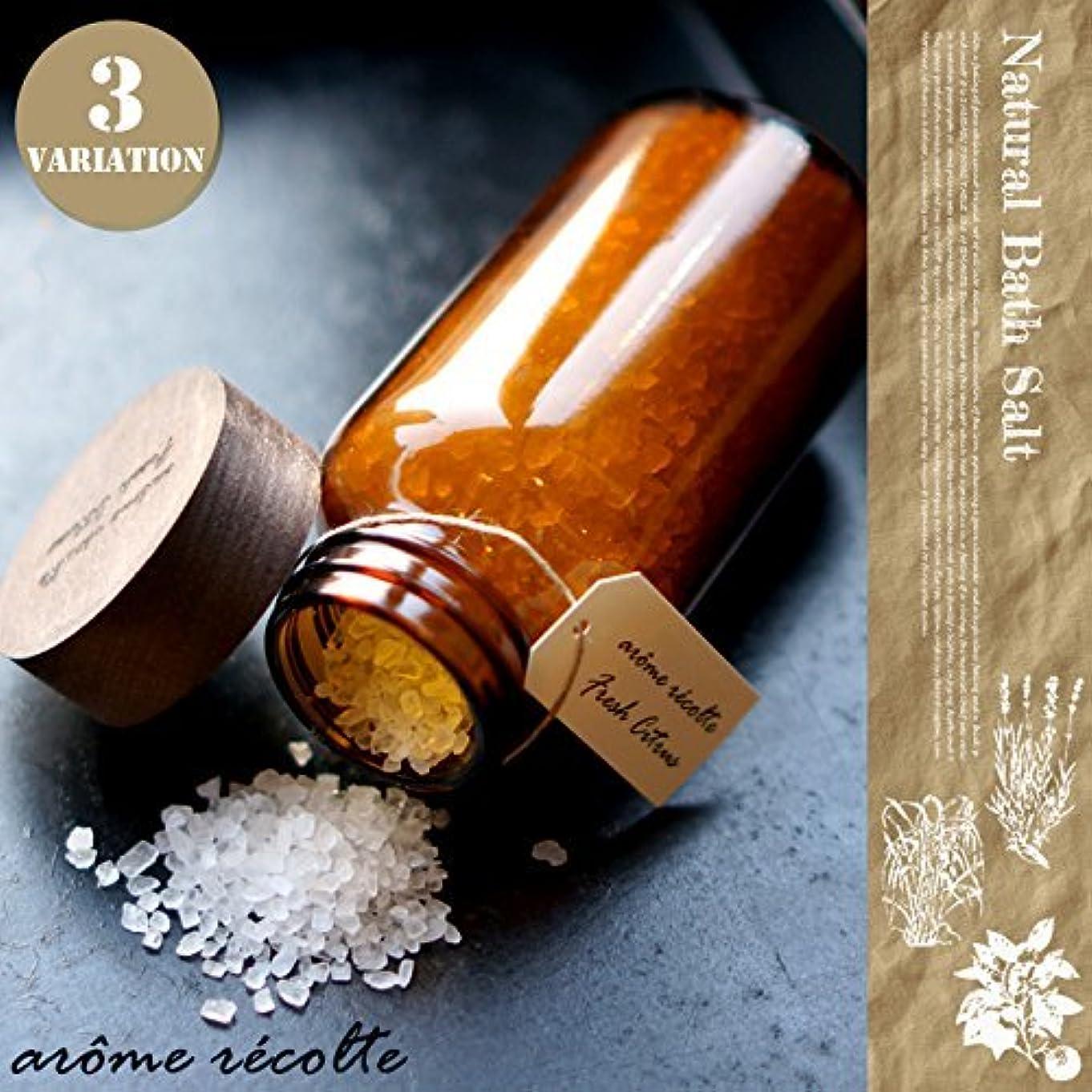エトナ山マーチャンダイジングクリームアロマレコルト ナチュラル バスソルト (フローラル【Floral】, 200g)