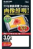 ELECOM 液晶保護フィルム デジタルカメラ ビデオカメラ用 3.0インチワイド 光沢 DGP-011G