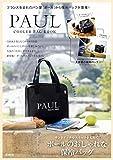 PAUL COOLER BAG BOOK (ブランドブック)