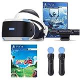 """【プライムデー特別価格 PS VR エキサイティングセット】PlayStation VR""""PlayStation VR WORLDS"""