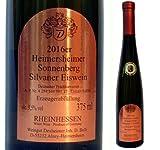 ハイマースハイマー ゾンネンベルク シルヴァーナ アイスワイン 2016年 375ml (ドイツ アイスワイン 極甘口) クール便発送