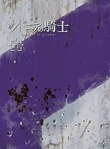 シドニアの騎士 五(初回生産限定版) [Blu-ray]