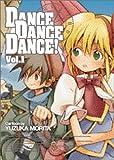 DANCE DANCE DANCE / 森田 柚花 のシリーズ情報を見る