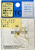TOHO ピアス フック式 ゴールド 1組入り 9-12-23G