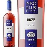ルーマニア産ロゼワイン:ネク・プルス・ウルトラ ロゼ