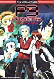 ペルソナ3コミックアンソロジー (IDコミックス DNAメディアコミックス)