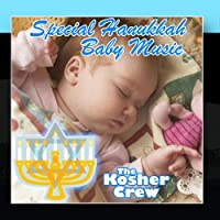 Special Hanukkah Baby Music
