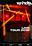 "【Amazon.co.jp限定】w-inds. LIVE TOUR 2019 ""Future/Past"" [通常盤DVD](L判ビジュアルシート3枚セット付き)"