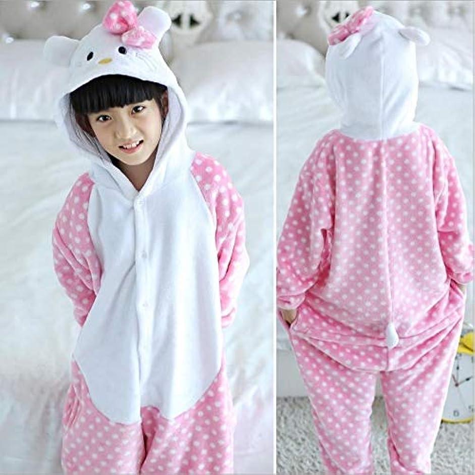 抽象動力学ピック新しい動物パジャマ子供の綿のティガー豚クマ猫の赤ちゃんの男の子の女の子は、寝台子供のパジャマをブランケット Hyococ (Color : 4, Size : 7)