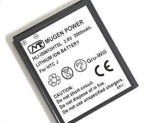 MUGEN POWER AU HTC J ISW13HT用スタンダード大容量バッテリー 【MugenPower】HLI-ISW13HTSL