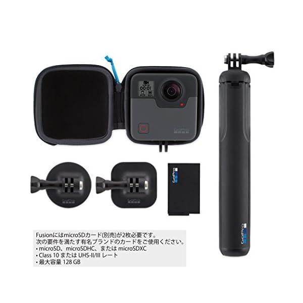 【国内正規品】GoPro Fusion CHD...の紹介画像2