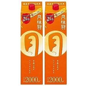 月桂冠 定番酒つきパック 2000ml×2本 [京都府/中辛口]