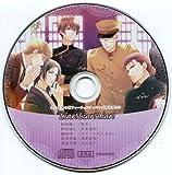 蝶の毒 華の鎖 フォーチュンクッキー同梱特典CD「Liar! Liar! Liar!」