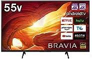 ソニー 55V型 液晶 テレビ ブラビア KJ-55X8000H 4Kチューナー 内蔵 Android TV (2020年モデル)