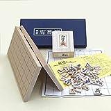 将棋セット ミニ折将棋盤と源平漆書駒のセット