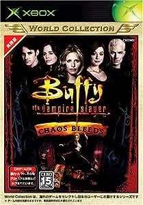 Buffy The Vampire Slayer : Chaos Bleeds Xbox ワールドコレクション