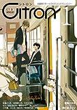 ~恋愛男子ボーイズラブコミックアンソロジー~Citron VOL.1 (シトロンアンソロジー)