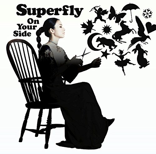 Superfly「On Your Side」を紹介!夏の高校野球応援ソング! の画像