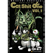 Cat Shit One VOL.1 (Web comics)