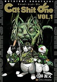 Cat Shit One VOL.1 (Web comics)