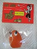 東京ペット商事 サンジョルディ たまごちゃん オレンジ(橙)