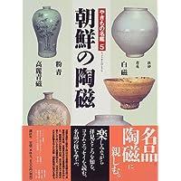 Amazon.co.jp: 赤沼多佳: 本