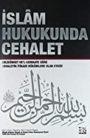 Islam Hukukunda Cehalet