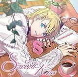 うたの☆プリンスさまっ♪ソロベストアルバム 来栖翔「Sweet Kiss」