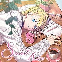 来栖翔(下野紘)「Sweet Kiss」のジャケット画像
