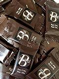 ブシャール モーメント ダーク 72% バルク 1000g (約200枚個包装込) チョコレート