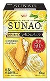 江崎グリコ (糖質50% オフ) SUNAO(スナオ)(クリームサンド) レモン&バニラ 6枚 ×7個
