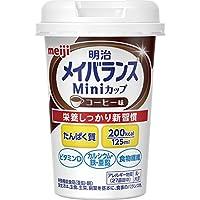 【ケース販売】明治 メイバランス Miniカップ コーヒー味 125ml×24本