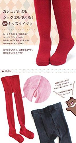 子ども タイツ 丸編み カラータイツ 全4カラー 3サイズ 男の子 女の子 通園 通学