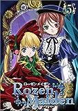 ローゼンメイデン 5 [DVD]