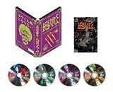 妖怪人間ベム 初回放送('68年)オリジナル版 DVD-BOX<通常版> 画像