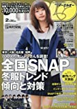Samurai ELO(サムライイーエルオー) 2016年 02 月号 [雑誌]