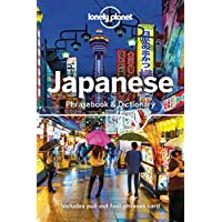 Lonely Planet Japanese Phrasebook & Dictionary (Lonely Planet Phrasebook & Dictionary)
