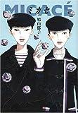 ミカセ / 鳩山 郁子 のシリーズ情報を見る