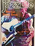 jazz Life (ジャズライフ) 2002年 07月号