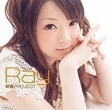 楽園PROJECT / Ray