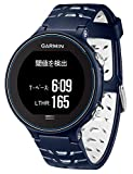 GARMIN(ガーミン) ランニングウォッチ GPS タッチパネル ForAthlete 630J ミッドナイトブルー×ホワイト 【日本正規品】 FA630J 371794