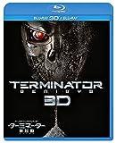 【Amazon.co.jp限定】ターミネーター:新起動/ジェニシス 3D&2Dブルーレイセット(2枚組)(キャラクターカードセット付) [Blu-ray]
