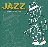 オムニバス<br />これがハイレゾCDだ! ジャズで聴き比べる体験サンプラー