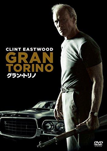 グラン・トリノ [WB COLLECTION] [DVD]