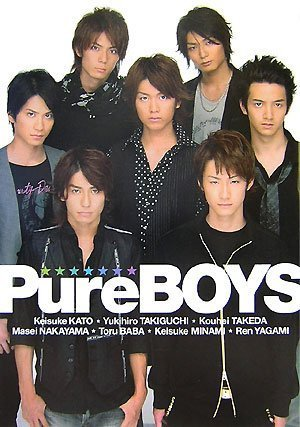 PureBOYS 1st写真集の詳細を見る