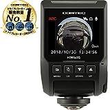 コムテック 360°全方向対応ドライブレコーダー HDR360G 12/24V対応 日本製 3年保証 常時録画 衝撃録画 GPS  安全運転支援 駐車監視 補償サービス2万円