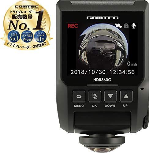 コムテック ドライブレコーダー HDR360G 360°カメラ 安全運転支援 日本製 3年保証 常時録画 衝撃録画 GPS ...